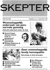 In 1988 schreef Van Maanen over de Benveniste proeven