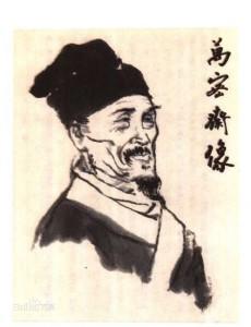 wanquan